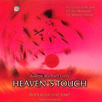 CD:Heavens Touch/ Joseph Michael Levry/ Мантры традиции Кундалини йоги