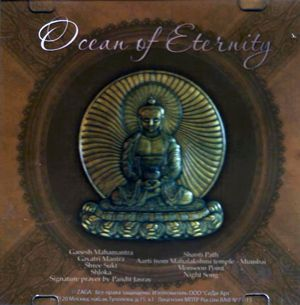 CD Ocean of Eternity