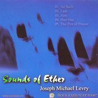 CD: Sounds of Ether/ Joseph Michael Levry/ Мантры традиции Кундалини йоги