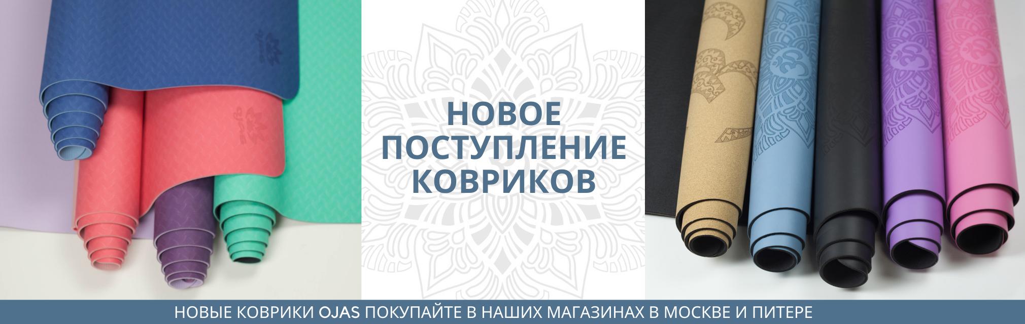 banner-new-mats-2020х640.jpg